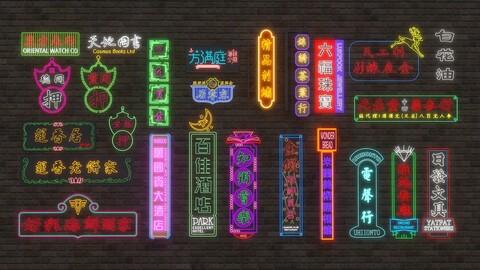 Neon Signs Cyberpunk Signs