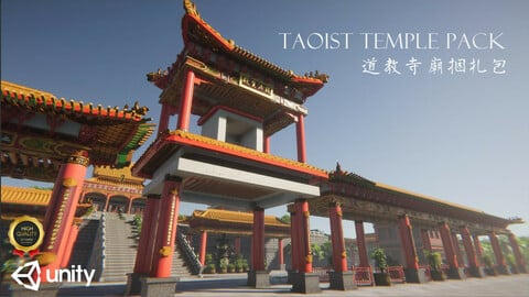 Taoist Temple Pack  (Unity 3D Game asset Pack)