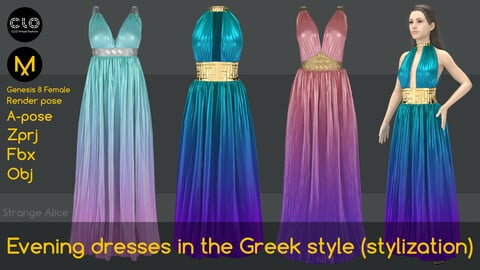Evening dresses in the Greek style (stylization). Clo3d, Marvelous Designer projects.
