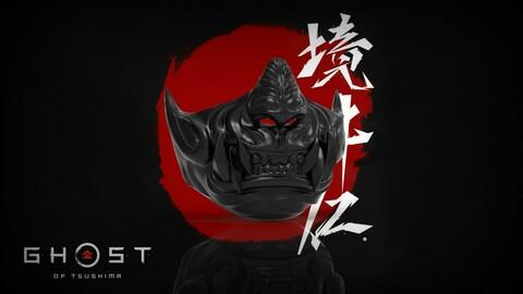 Ghost of Tsushima Mask