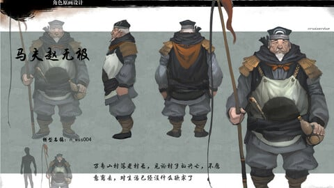 Low poly 3D characters- groom Zhao Wuji