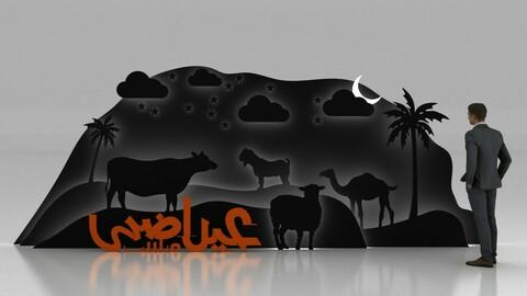 Eid Al Adha Shop Window Silhouette