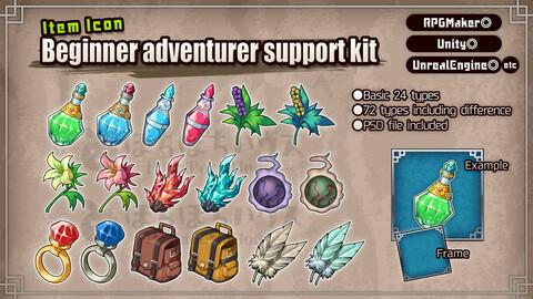 ItemIcon - Beginner adventurer support kit