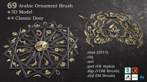 69 Arabic Ornament Brush + 3D Model + 4 Classic Door