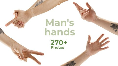 Man's Hands - References For Artists
