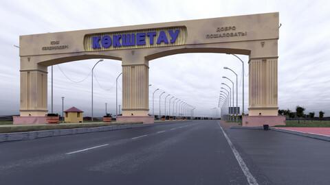 The arch of Kokshetau