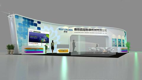 Exhibition - Size -22X12-3DMAX2012-007