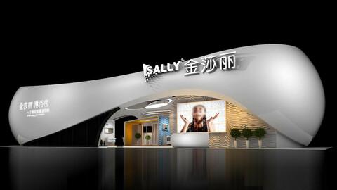 Exhibition - Size - 31X11-3DMAX2009-0016