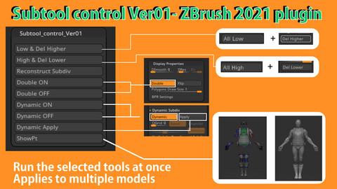 Subtool control Ver01- ZBrush 2021 plugin