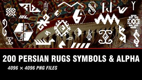 """"""" 200 Persian Rugs Symbols & Alpha """" Vol. 1"""