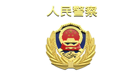 Police insignia People's Police medal shield insignia armband breastpiece