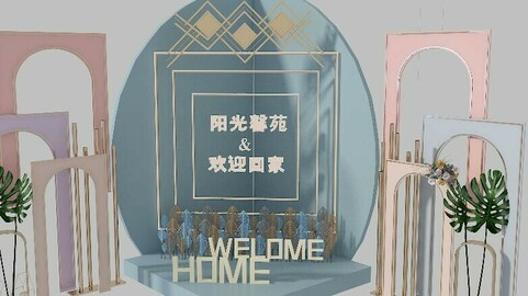 Real estate home DP small scene static exhibition gift screen Mountain