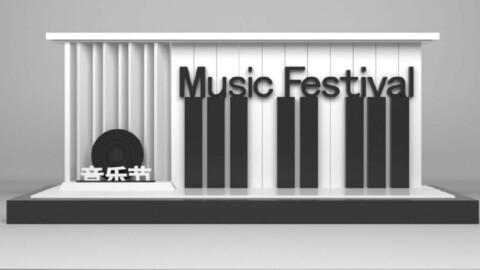 Black and white key music beauty Chen sound cartoon beauty Chen