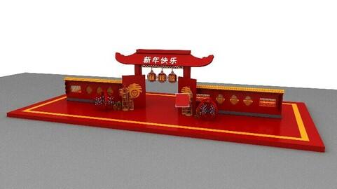 New Year's Day New Year's Eve New Year's Day Chinese New Year