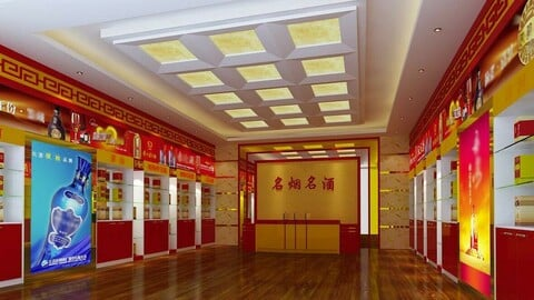 New Chinese tobacco and hotel tea shop Red hotel tobacco and wine