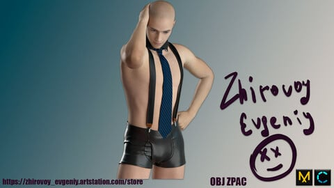 Male Stripper Outfit