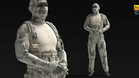 TACTICAL OUTFIT