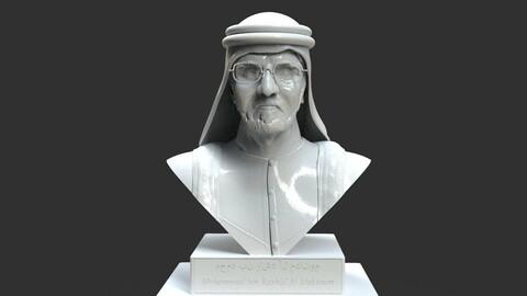 Mohammed bin Rashid Al Maktoum Bust