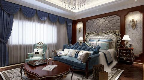 Stylish bedroom complete 41