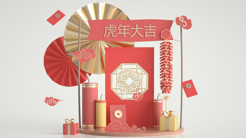 Red Chinese Wind, Auspicious Year of the Tiger, Creative New Year,