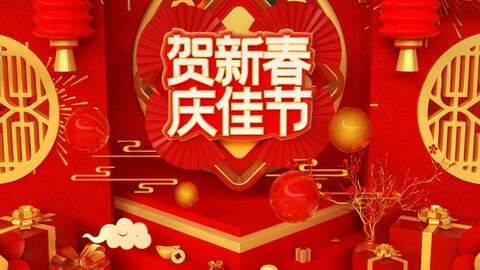 Chinese New Year Lantern Lantern decoration poster background red