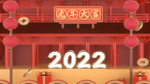 New Year beautiful Chen Chinese New Year Beautiful Chen DP point