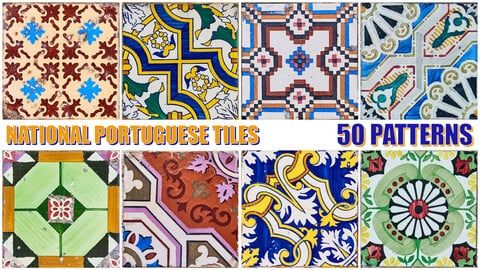National Portuguese Tiles Vol.1 (Azulejo). 50 patterns and ornaments.