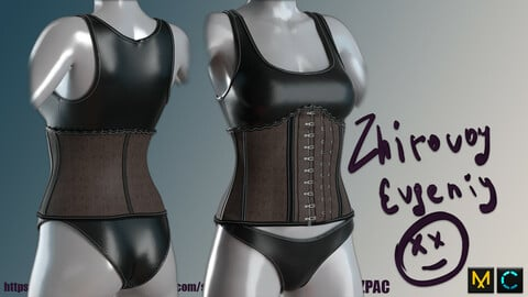 Leather Shapewear Corset, Top and Panties