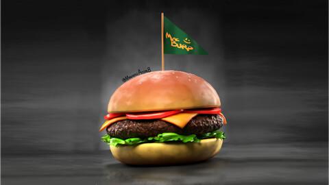 Stylized Burger (Mac Burp Burger)