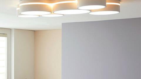 LED Robern Living Room Light 130W