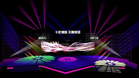 3DS Max 2014 Stage Concert 7
