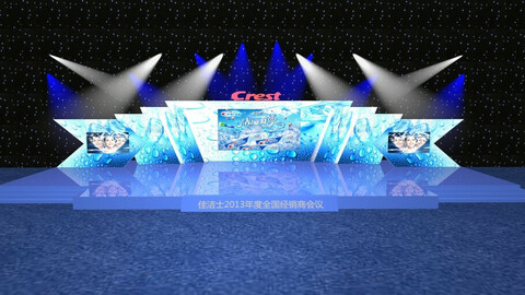 3DS Max 2014 Stage Concert 9