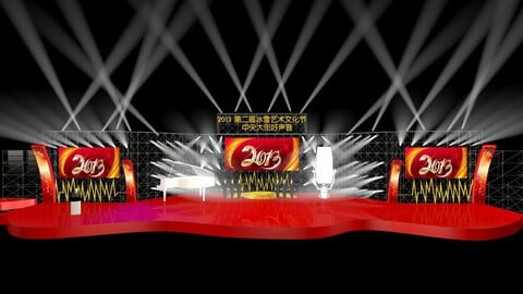 3DS Max 2014 Stage Concert 13