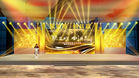 3DS Max 2014 Stage Concert 41