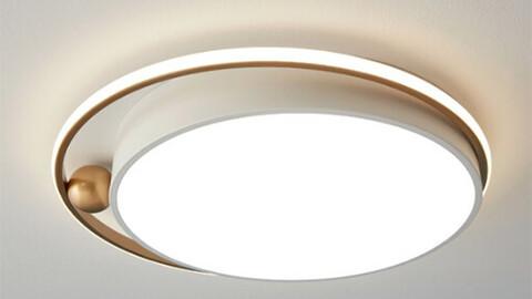 ED Jupiter room lamp 50W