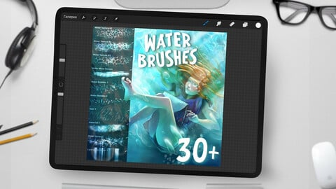 Water Brushpack for Procreate