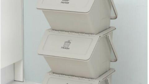 Modernale recycling recycling bin 3p