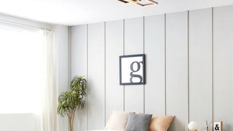 LED reminder living room light 200W