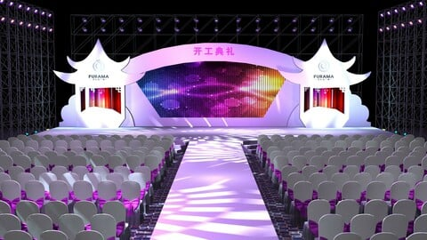 Stage party concert fashion catwalk T station  148