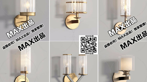 Wall light collection 05