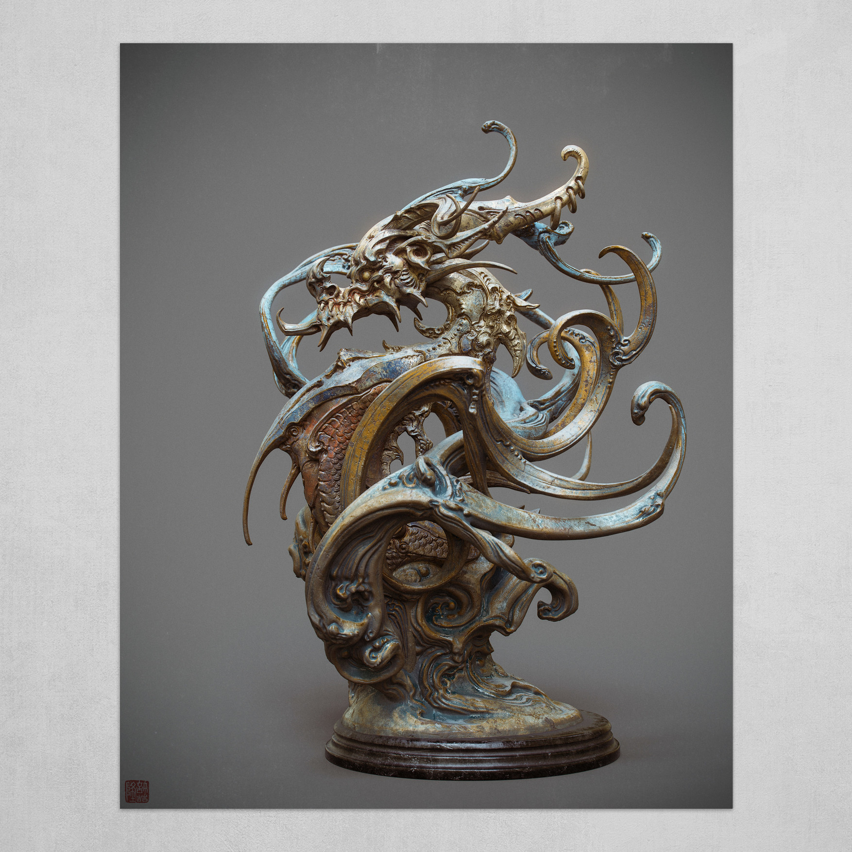 Dragon statue(B)