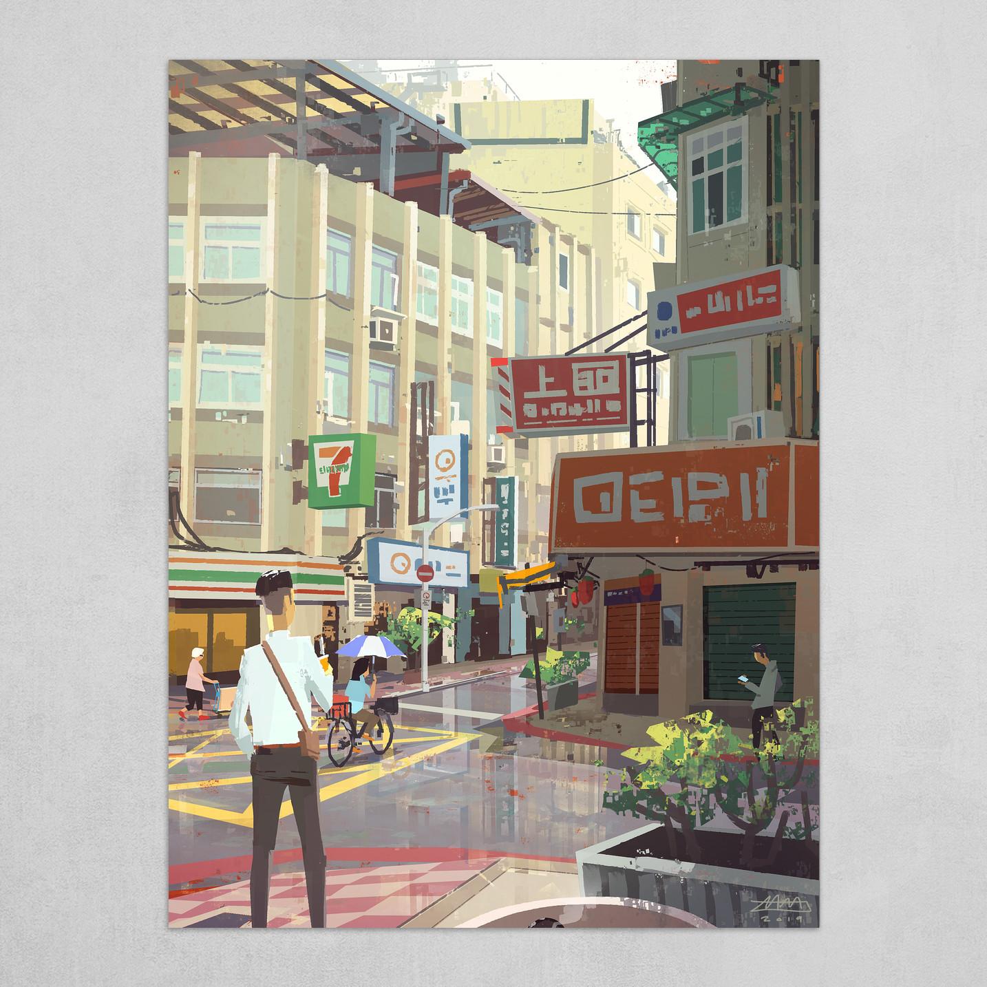Taipei Street Corner