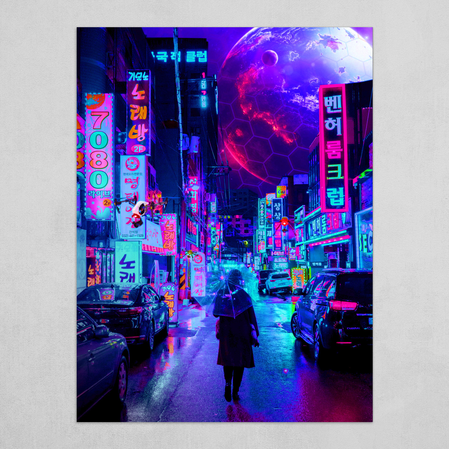 New World 2077