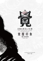 Awarelism cover