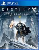 Destiny rise of iron box art