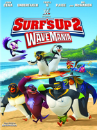 Surfs up 2 wavemania 2017 movie poster
