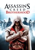 As brotherh