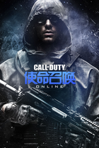 Call of duty online cover art 01