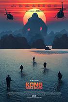 Kkong2017