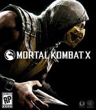 Mkx boxart